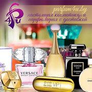 Parfum4u.by - Настоящая косметика и парфюмерия с доставкой