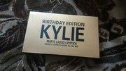 Помады Kylie Birthday Edition
